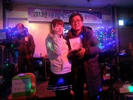2013년 송년회_2.jpg