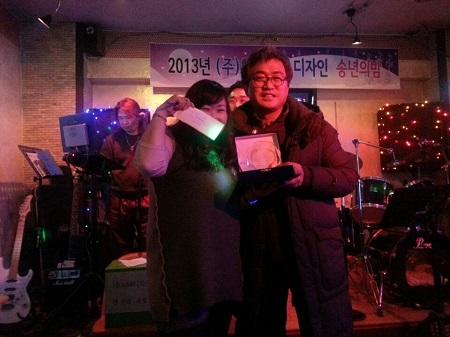 2013년 송년회_4.jpg